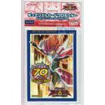 Prot�ges Cartes Format JAP Yu-Gi-Oh! Officiel Konami - Yuma Tsukumo Power Zexal I I