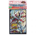 Prot�ges Cartes Format JAP Yu-Gi-Oh! Officiel Konami - Num�ro C39 : Rayon Utopie Victoire