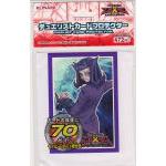 Prot�ges Cartes Format JAP Yu-Gi-Oh! Officiel Konami - Ryoga Kamishiro