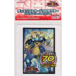 Prot�ges Cartes Format JAP Yu-Gi-Oh! Officiel Konami - Num�ro 73 : Splash Des Abysses