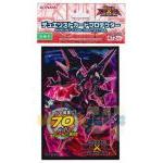 Prot�ges Cartes Format JAP Yu-Gi-Oh! Officiel Konami - Num�ro C101 : Honneur Silencieux Tenebres
