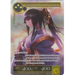 Carte Sp�ciale Force of Will Pr2014-10 - Amaterasu, The Oracle Of Sacred Text Version Full Art