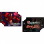 Produits Dérivés Force of Will Dual Life Counter Little Red, The Wolf Girl