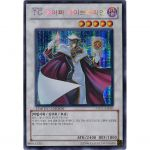 Cartes Spéciales Yu-Gi-Oh! Pme1-kr001 - Hyper Bibliothécaire T.g. - En Coreen