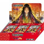 Boites Boosters Anglais Force of Will G4 - The Millennia Of Ages - Boite De 36 Boosters