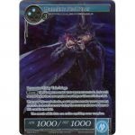 Cartes Sp�ciales Force of Will Pr2015-011 - Hamelin's Pied Piper Version Full Art