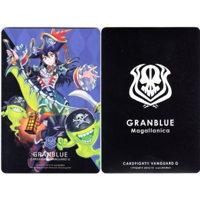 Produits Dérivés Clan Card (carte Du Clan) Granblue - Vampire Princess Of Night Fog, Nightrose
