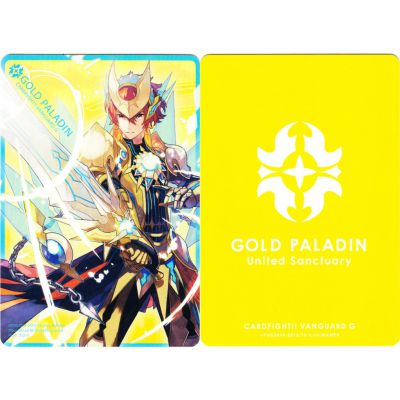 Produits Dérivés Clan Card (carte Du Clan) Gold Paladin - Sunrise Ray Knight, Gurguit