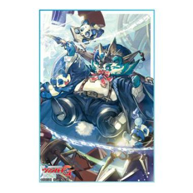 Protèges Cartes Format JAP Import Jap Par 70 -  Mini Vol.314 Cardfight!! Vanguard G Dr. Ogreate Big Berry