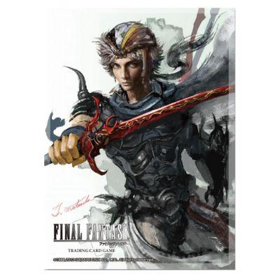 Protèges Cartes Final Fantasy II Firion X60 Standard