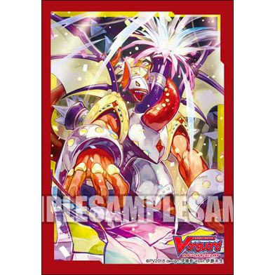 Protèges Cartes Format JAP Import Jap Par 70 - Mini Vol. 377 : Gun Salute Dragon, End of Stage ( Pale Moon )