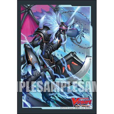 Protèges Cartes Format JAP Import Jap Par 70 - Mini Vol. 378 : Dueling Dragon King, ZANGEKI ( Murakumo )