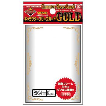 Protèges Cartes Kmc - Standard Character Guard Gold - 60 oversized Sleeves