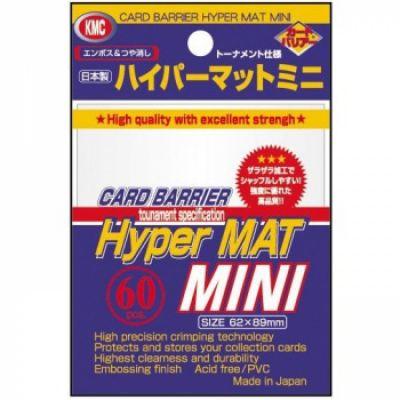 Protèges Cartes Format JAP Kmc - Mini White Hyper Mat (Blanc & Matte par 60)