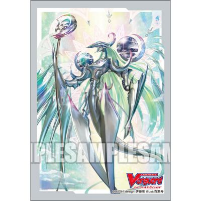 Protèges Cartes Format JAP Import Jap Par 70 - Mini Vol. 396 : Harmonics Messiah (Link Joker)