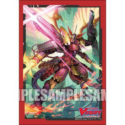 Protèges Cartes Format JAP Import Jap Par 70 - Mini Vol. 397 : Dragonic Overlord the End (Kagero)