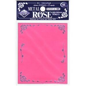 Protèges Cartes Kmc - Standard Sleeves - Metal Rose - Rose - par 50