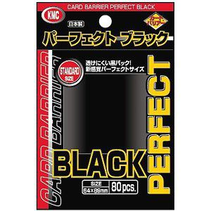 Protèges Cartes Kmc - Standard Sleeves -Pro-fit  - Perfect Black par 80