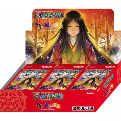 Boosters Anglais G4 - The Millennia Of Ages - Boite De 36 Boosters