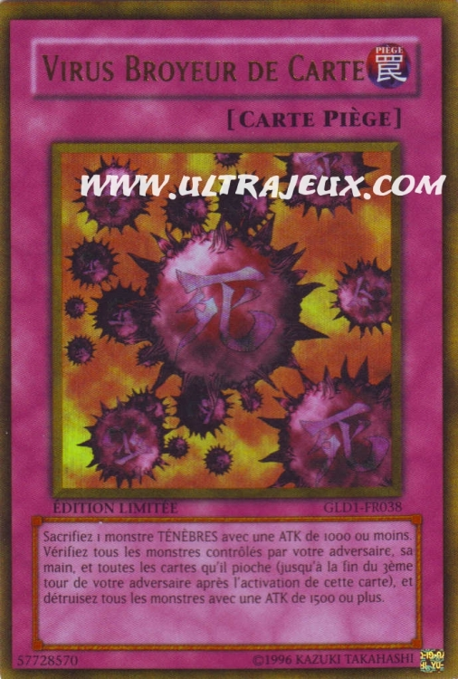 ultrajeux virus broyeur de carte gld1 fr038 carte yu gi oh cartes l 39 unit fran ais. Black Bedroom Furniture Sets. Home Design Ideas