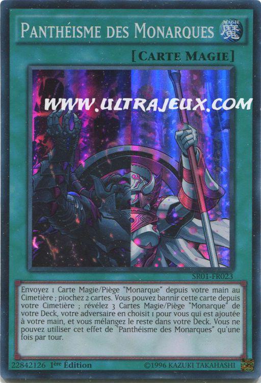 Carte Yu Gi Oh ANGUIPHOQUE POTARTISTE INOV-FR004 x 3